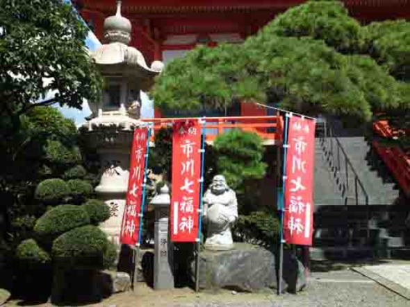 The Statue of Hoteison in Anyoji Temple
