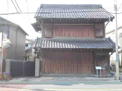 the former shop of Asago Mikoshi