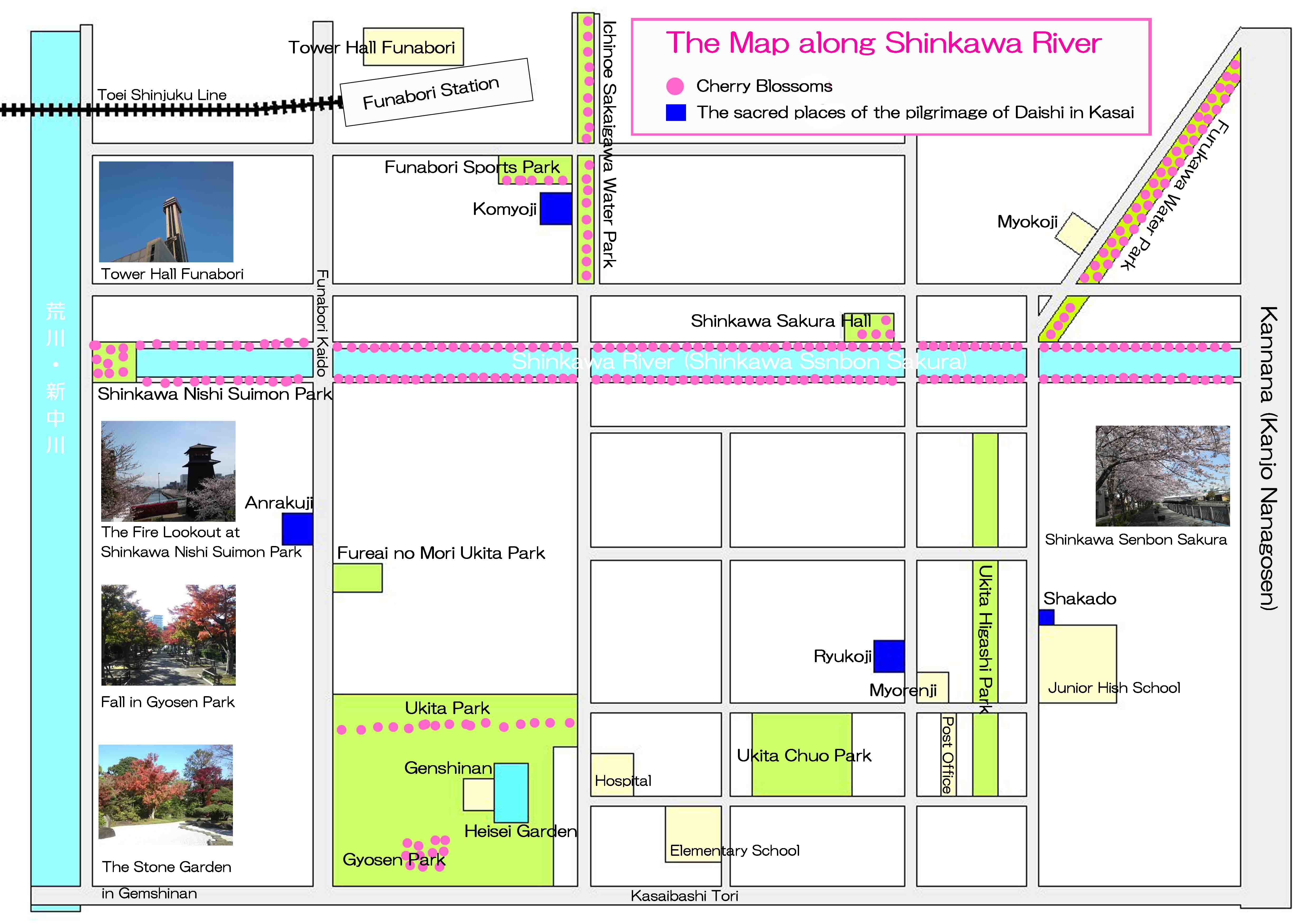 the map along Shinkawa Senbon Sakura