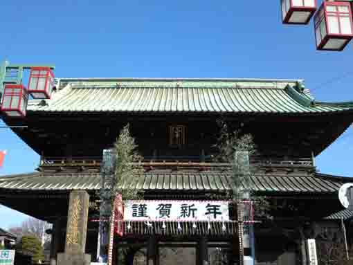New Year Days in Hokekyoji Temple