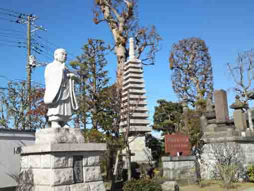 the stone statue of the founder Nichiren