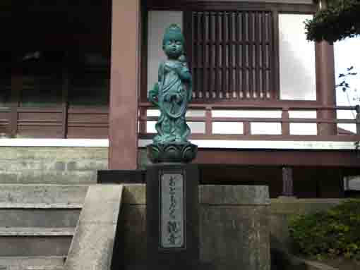 a pretty kannon in Jokoji