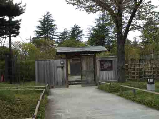 the gate of Kowatei in Koiwa Park