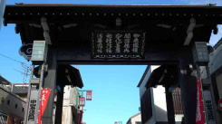 Black Gate of Hokekyou-ji