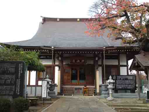 the main hall of Myoshoji Temple