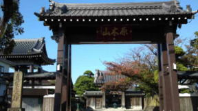 the main gate at Myogyoji