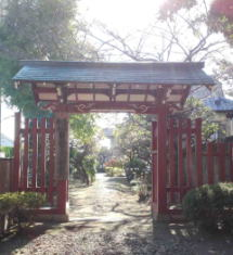 the gate to approach to Nichijo's tomb