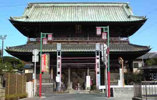 Nio-mon Gate (The Deva Gate)
