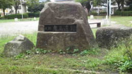 Onitaka Remains