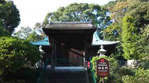Yonsoku-mon is the important cultural property