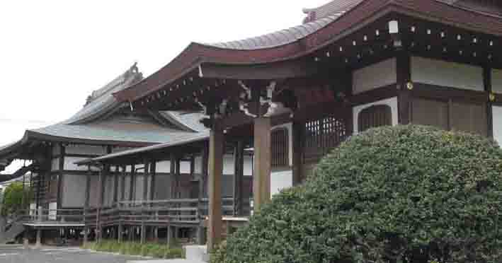 Myokendo Hall in Ankokuji Temple