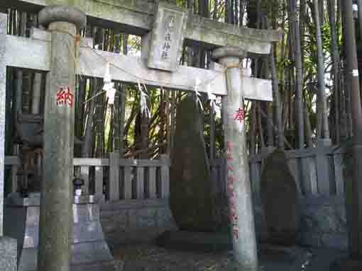 Yawata no Yabushirazu Shrine