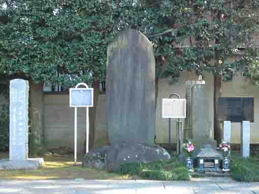 the stone monuments in Zenyoji Temple